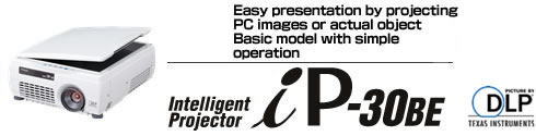 Intelligent Projector iP-30BE