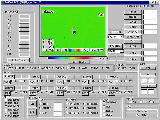 TVS遠隔制御ソフト|赤外線サー...