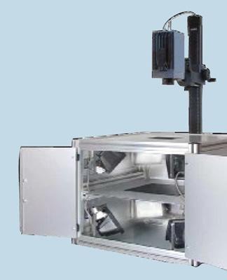 图像:主动热系统,复合材料检查